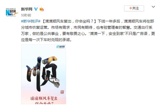 龙8国际娱乐官方网站pt_二哈和小狗玩耍,忽然满地是血,原来是这,把主人吓得不轻