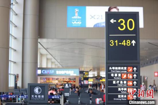买6盒彩软件|因恶意举报被拘留 鸡东县一村党支部书记受处分