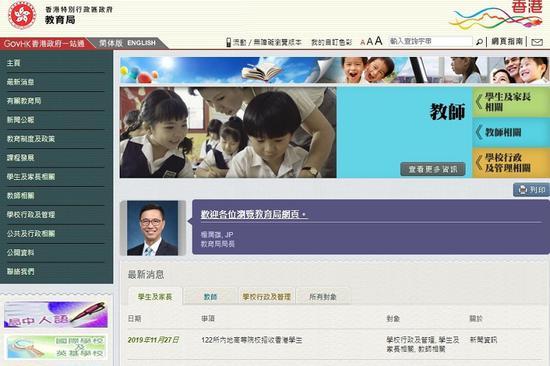 环亚娱乐ag88官网ag - 韶关打造红色旅游首选地