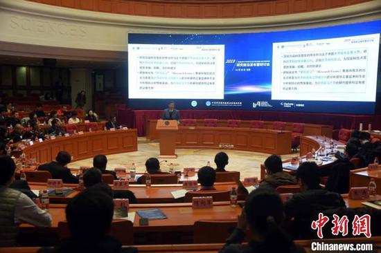 k8下载官方手机app_韩总统府:金正恩称若与美国终战 将不再需要核武器