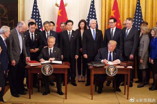 刘鹤与特朗普共同签署中美第一阶段经贸协议文本图片