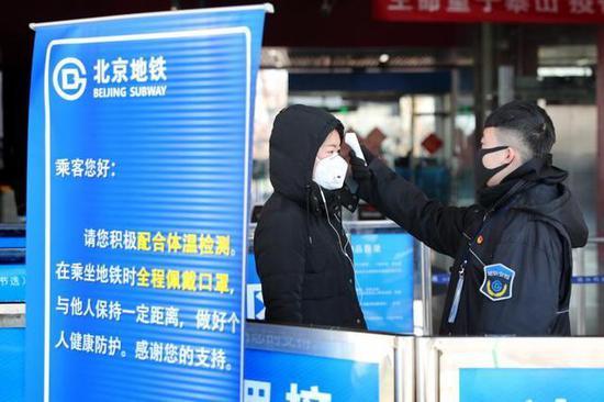 北京地铁:如乘客坚持不戴口罩将向执法部门报备图片