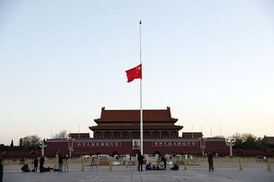 天安门广场下半旗志哀。