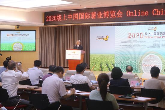 天富:田助力线上中国国天富际薯业博图片