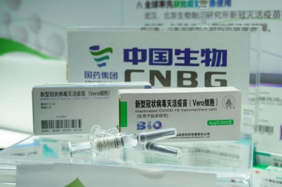 新冠灭活疫苗