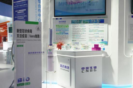 国药集团中国生物展台 本文图片均由中国生物提供