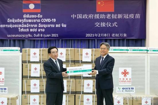 中国政府援助老挝新冠疫苗交接仪式在万象举行图片