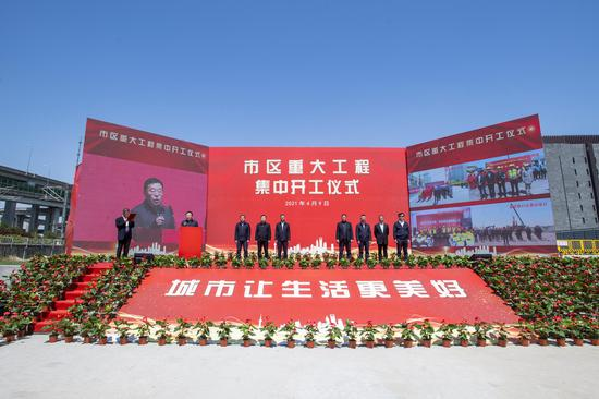 上海市、区重大工程集中开工,苏州河上将再添人行桥图片