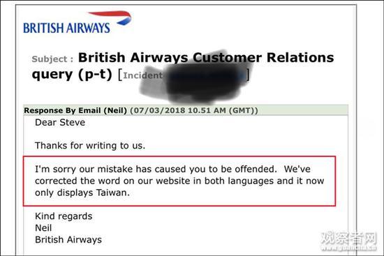 """英国航空""""道歉信"""""""