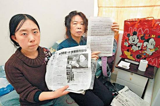 ▲ 杨丽娟展示追踪偶像刘德华的剪报,杨母出示丈夫死前写的遗书。图据东方IC