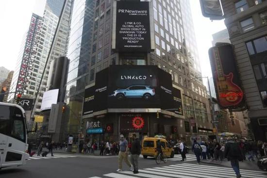 资料图片:时代广场上正在播放吉利旗下品牌领克的广告。