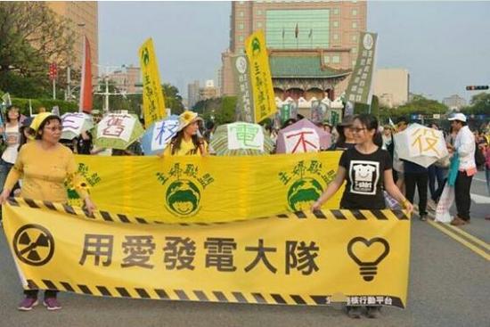 """台湾民众曾积极响应蔡当局""""用爱发电""""(图源:台媒)"""