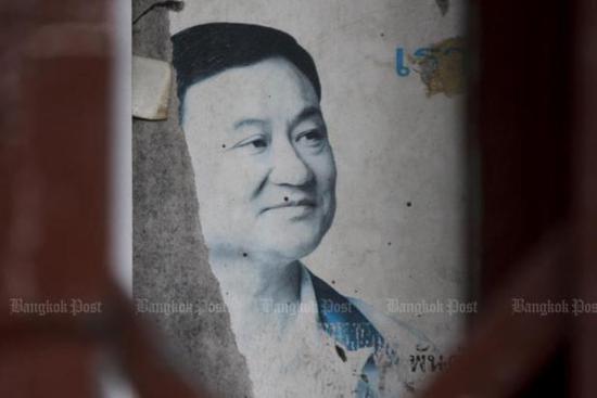 泰国前总理他信 (图片来源:泰国民族报)