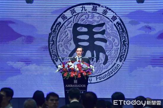 马英九基金会成立茶会 (图片来源:东森新闻云)