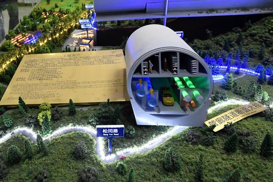 管廊隧道断面模型。