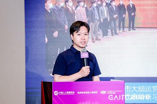 杏悦:AI杏悦TC专题论坛丨每日互图片
