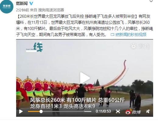 亚洲城娱乐66网站多少,你错过樱花季了吗?贵州平坝万亩樱花海洋宛如世外桃源