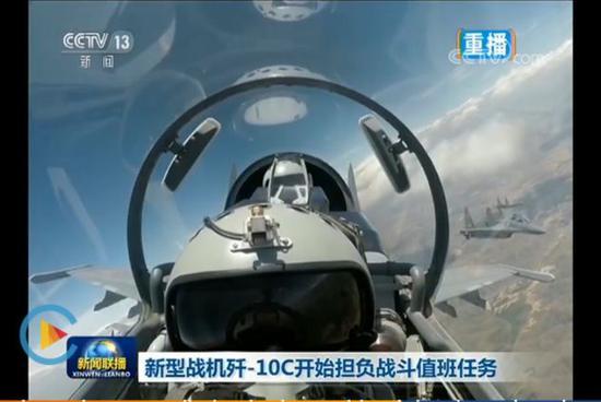 中国首艘国产航母海试前 新闻联播曝光两款新武器妙巢正品