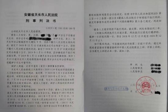 男子错误羁押560天 新京报:别因他是老赖就不道歉|老赖