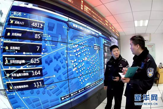 """数据织密城市安全网络,2018年上海开启""""智慧公安""""建设(@新华网)"""