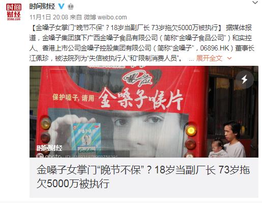 怎么赌秒速飞艇-杭州女孩失联,手机通话记录太奇怪了