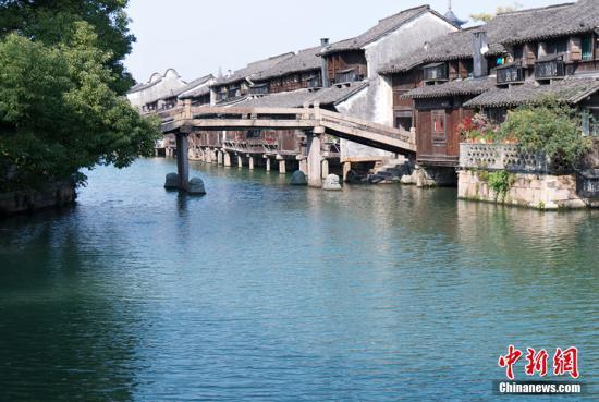 资料图:乌镇。中新网记者 李卿 摄