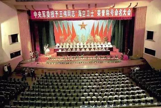 """2001年4月24日,中央军委在北京举行大会,授予王伟""""海空卫士""""荣誉称号和""""一级英模""""奖章。图片来源:军报记者"""
