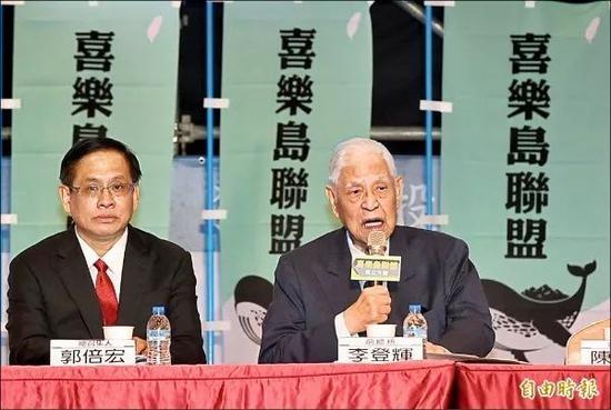 李登辉(右)在会上致辞