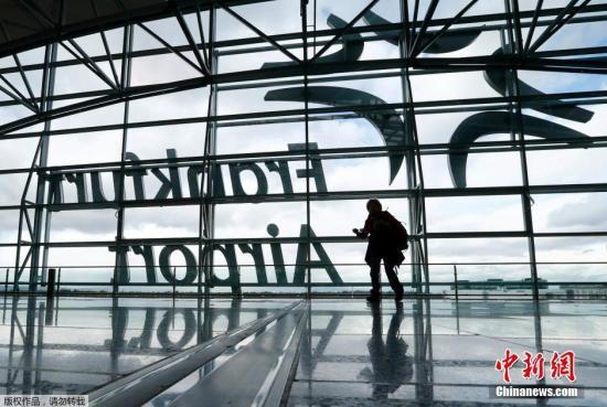 资料图:法兰克福机场。
