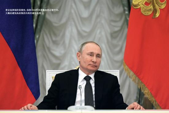 2月26日,在俄罗斯首都莫斯科,俄罗斯总统普京会见俄宪法修正案起草工作组成员。图/法新