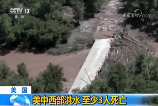 美国中西部持续暴雨引发洪水 已致至少3人死亡