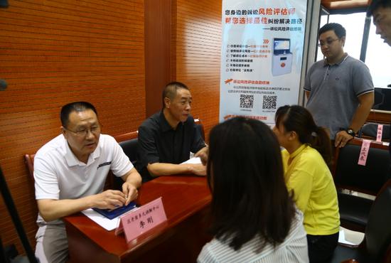 认为服务不到位 北京一小区半数业主拒缴物业费|房山区