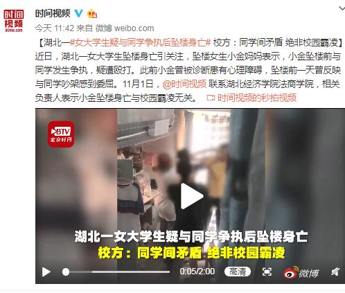 手机葡京娱乐场 大华会计事务所被警示:审计一拖股份2017年报存违规