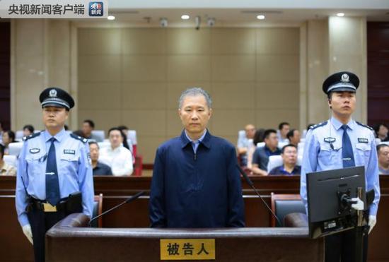 证监会原副主席姚刚受贿和内幕交易案一审开庭美丽传说粤语