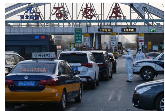 1月6日,河北石家庄一高速上道口,当地警方正在疏导并劝返车辆。