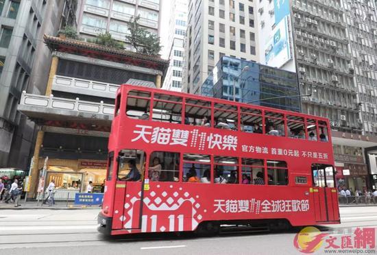"""大丰收手机官网·吃过正宗阳山鸡,才知道什么是广东人说的""""鸡有鸡味""""#吃在广州#"""