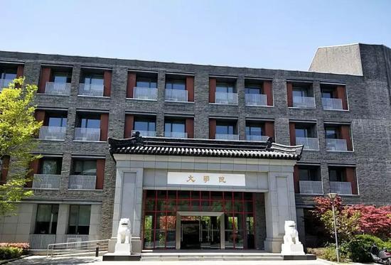 南京大学文学院,沈阳目前所在单位。图片拍摄:周甜