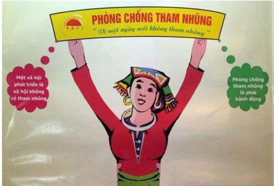 """在越南反腐宣传画中,少女举着写有""""预防和惩治腐败""""的条幅,两旁还写着""""一个发达的社会是没有腐败的社会,反腐败就是要立即行动起来""""。"""