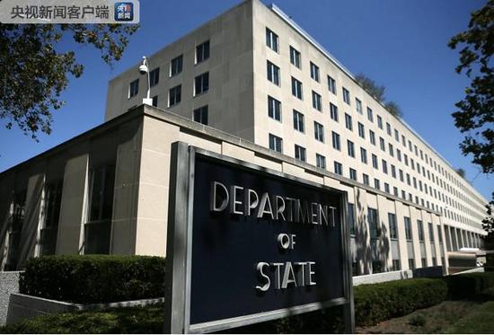 美国务卿:美国有机会改变朝鲜半岛历史进程