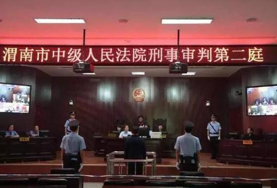 审判现场 本文图片均来自微信公众号@渭南中院