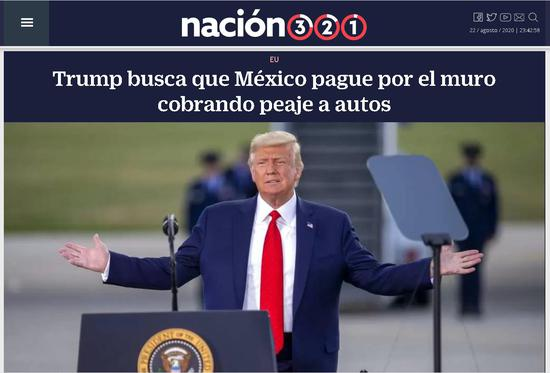△图为特朗普在集会讲话现场图 标题: 特朗普寻找让墨西哥为边境墙买单的方法 收取过境费