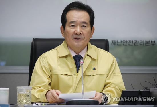 韩国国务总理丁世均(韩联社)