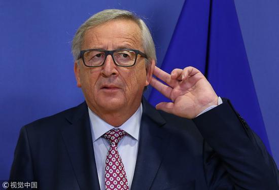 欧盟委员会主席让-克洛德·容克(图自视觉中国)