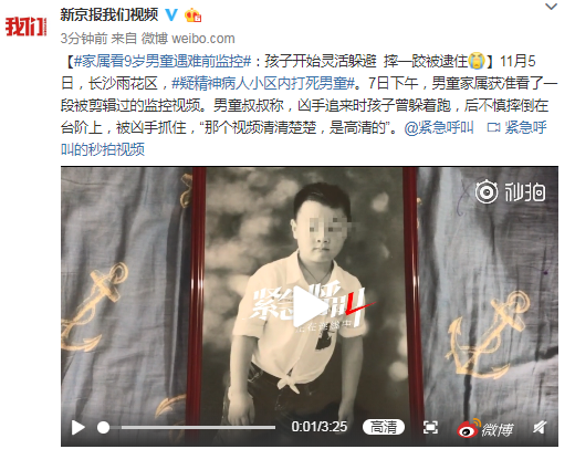 「吉祥坊手机版的微博」农银海棠定开基金发行 投资总监付娟担任基金经理