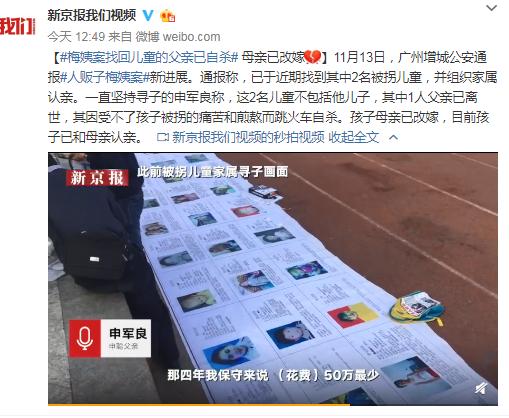 缅甸沙龙国际骗局·电商创新加速,中国(浙江)电商投融资服务中心正式成立