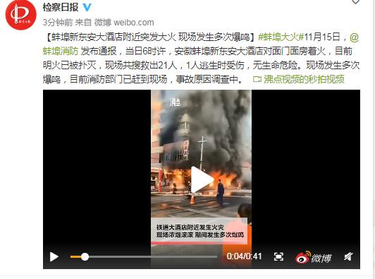 mib2平板电脑软件|武汉城投招聘道路停车巡管员啦!可根据应聘者住址就近安排工作