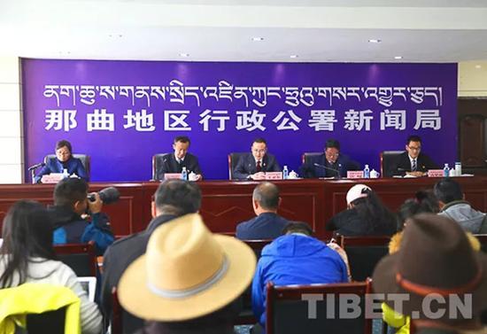新闻发布会现场 本文图均为 中国西藏网微信公众号 图