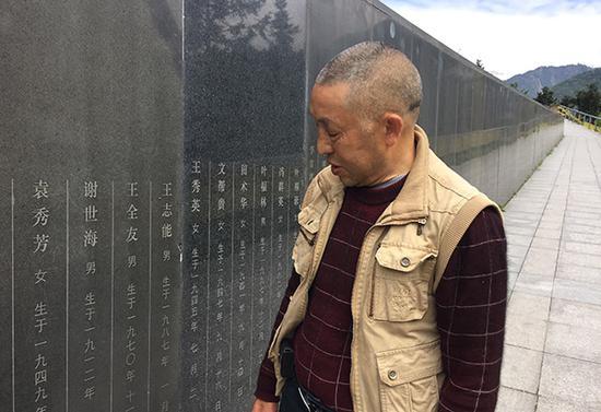 公墓里雕刻着妻子袁秀芳的名字,杨云青说,她被埋在距此10米处。杨宝璐 图