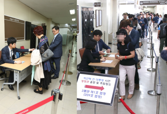图左为李明博庭审旁听抽签现场 ,图右为朴槿惠庭审旁听抽签现场。