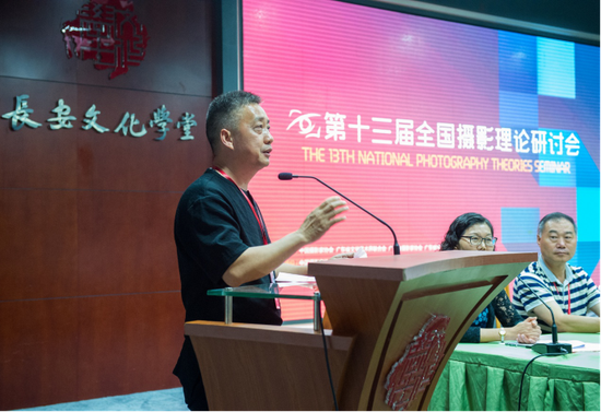 中国•长安摄影周艺术总监李志良发表讲话